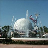 Epcot Spaceship Earth2.jpg